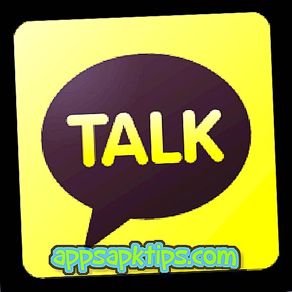 ดาวน์โหลด KakaoTalk Messenger บนเครื่องคอมพิวเตอร์