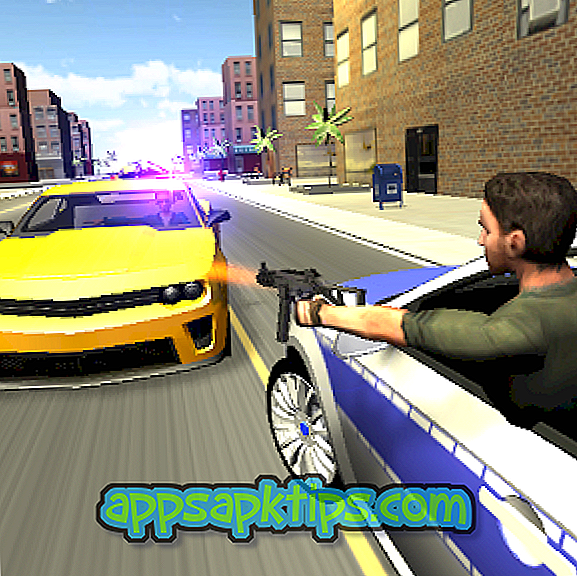 Полицейская машина Chase 3D