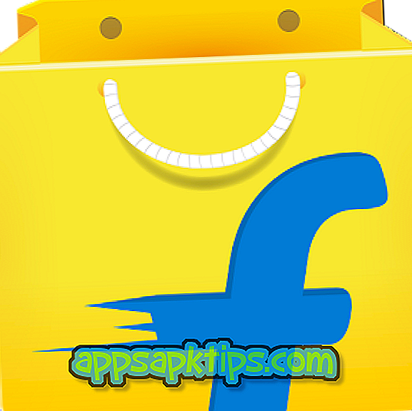 Flipkart ออนไลน์