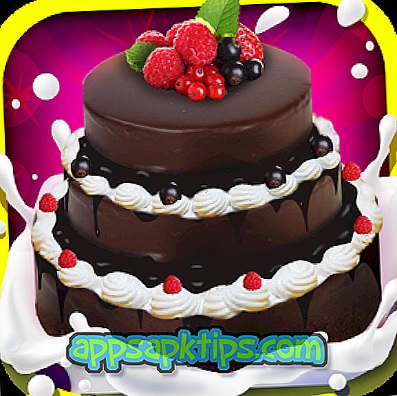 Историята на Cake Maker