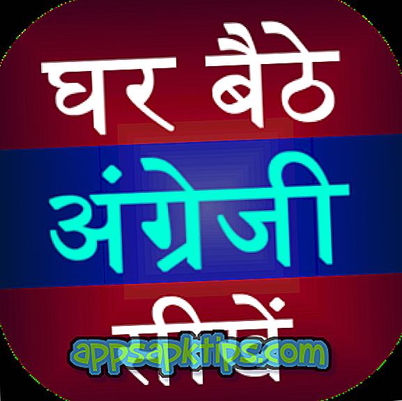Ghar Baithe tiếng anh Sikhe